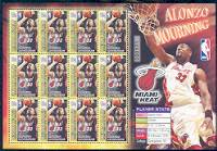 Alonzo Mourning, Sheet of 12 Stamps, St. Vincent (Union) (Scott 286)