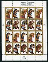 Carousel Horses Issue, Mint Sheet of 20, United States, 1995 (Scott 2979a)
