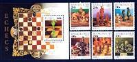 Chess Pieces, Mint Set of 7 Stamps, Guinea, 1997 (Scott 1409A-G)