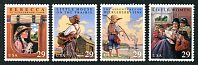 Classic American Children's Books, Set of 4 Mint Stamps, United States, 1993 (Scott 2785-8)