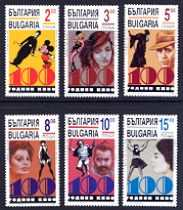 Motion Pictures Centenary, Mint Set of 6 Stamps, Bulgaria, 1995 (Scott 3890-5)