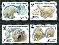 WWF - Polar Bears, Mint Set of 4 Stamps, Russia, 1987 (Scott 5541-4)