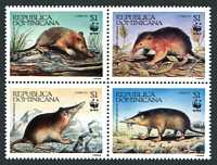 WWF - Solenodon Paradoxus, Mint Block of 4 Stamps, Dominican Republic, 1994 (Scott 1158)