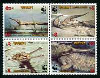 WWF - Crocodiles, Mint Block of 4 Stamps, Bangladesh, 1990 (Scott 343a)
