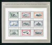 Trans-Mississippi Centennial, Mint Sheet of 9 Stamps, United States, 1998 (Scott 3209)