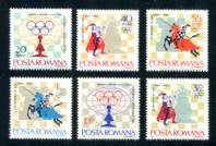 Chess Olympics Issue, Set of 6 Stamps, Romania, 1966 (Scott 1815-20)