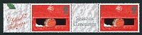 Great Britain - 1995 Christmas Issue, Attached Pair + 2 Labels, (Scott 1634)
