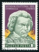 Beethoven 200th Birth Anniversary, Cancelled Stamp, Hungary, 1970 (Scott 2031)