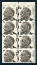 Franklin D. Roosevelt, Booklet Pane of 8 Stamps, United States, 1967 (Scott 1284b)