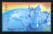 43rd Chess Olympiad Issue, Kyrgyzstan KEP, 2018
