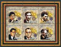 Chess Players and Pieces, Sheet of 6 Stamps, Mozambique, 2002 (Scott 1598)