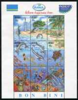 Marine Life & Lighthouse, Sheet of 9 Stamps, Aruba, 1997 (Scott 150)